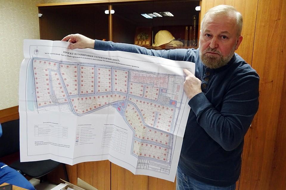 Землевладелец Петр Егоров уверяет, что он сильно потратился на межевание, документы обошлись ему в 1,5 миллиона рублей