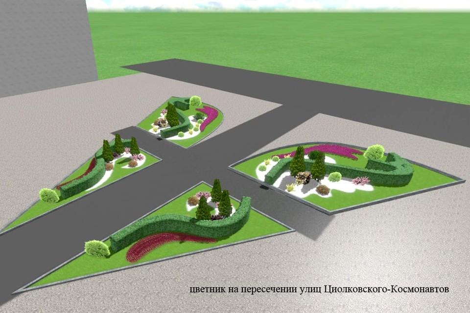 В Липецке появятся новые клумбы