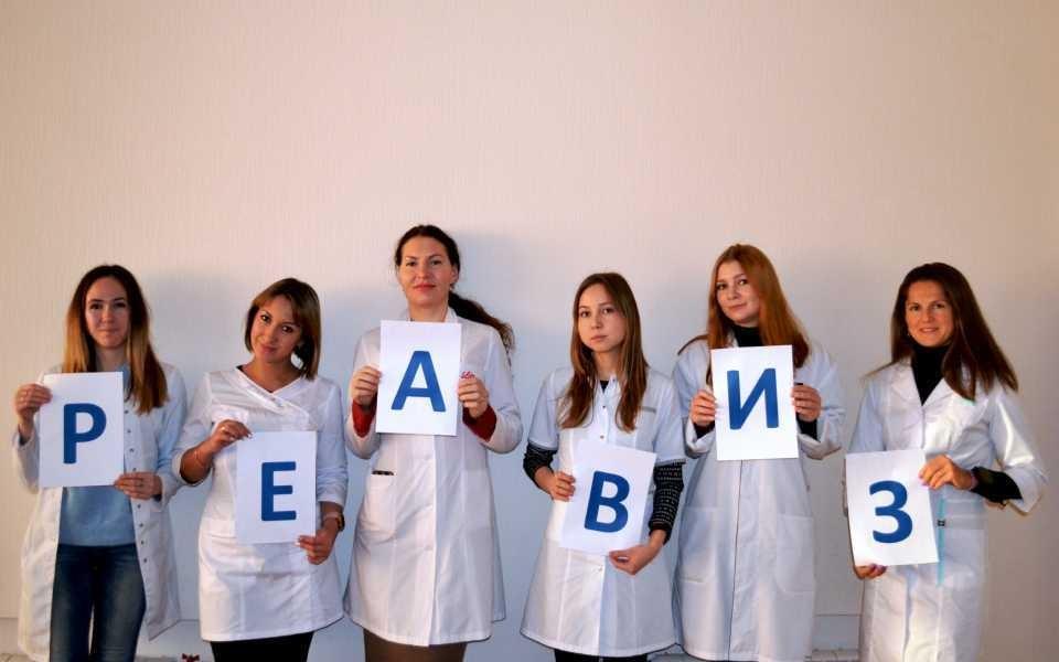 Первый год обучения в медицинском вузе — самый сложный. Фото: Университет РЕАВИЗ