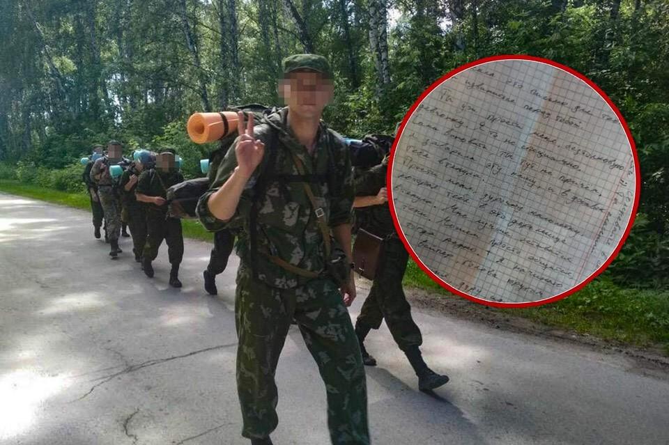 Максим ходил вместе со своими подопечными в походы. Фото: личный архив.