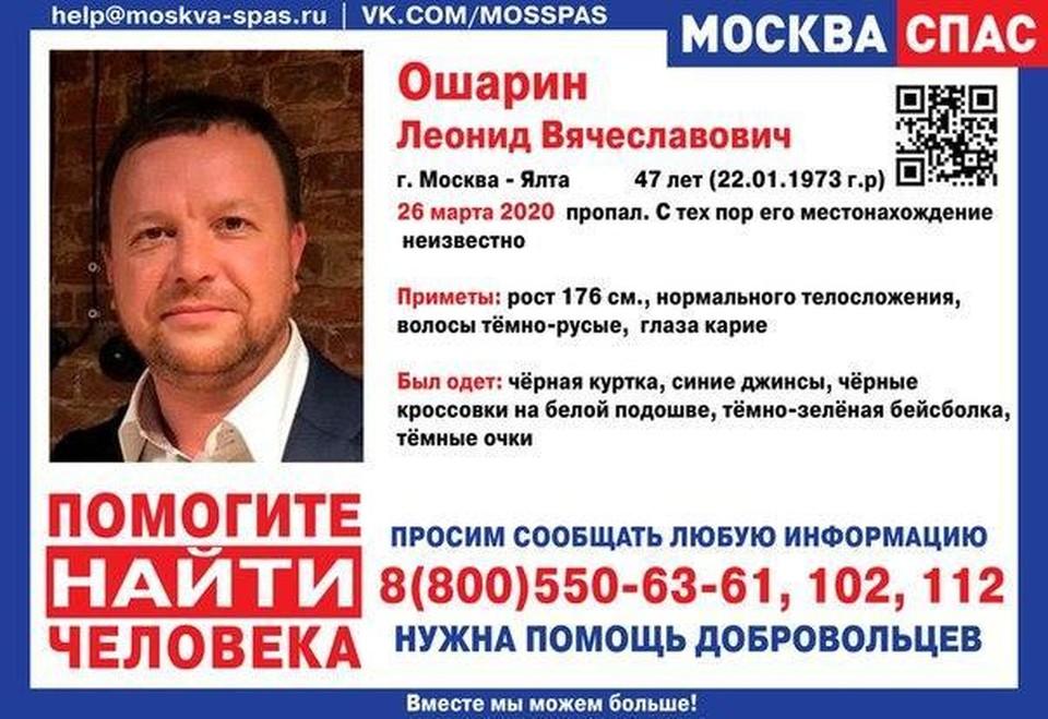 """Фото: ДПСО """"МоскваСпас"""""""