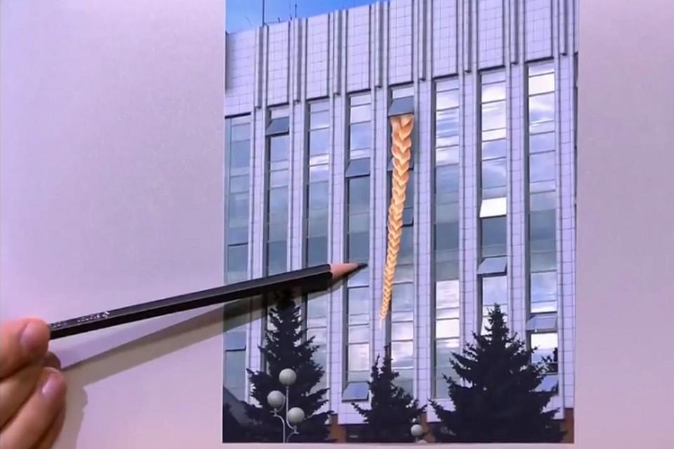 Иван Ургант перепутал здание администрации Тюмени со зданием правительства. Скрин с видео