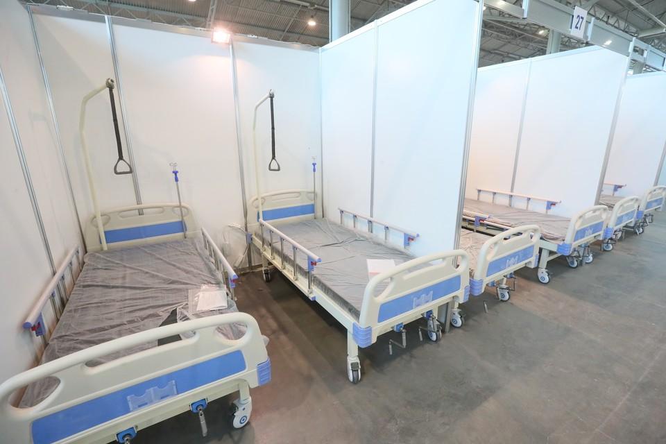 """Госпиталь в """"Ленэкспо"""" готовится принять первых пациентов на следующей неделе. Фото: Правительство Санкт-Петербурга."""