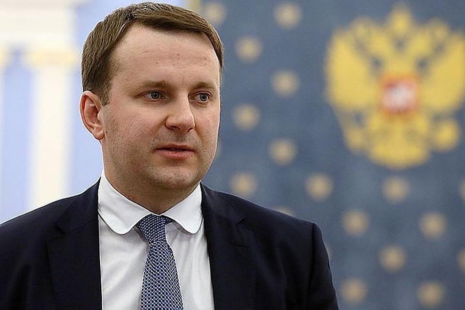 Помощник президента России Максим Орешкин. Фото: ТАСС