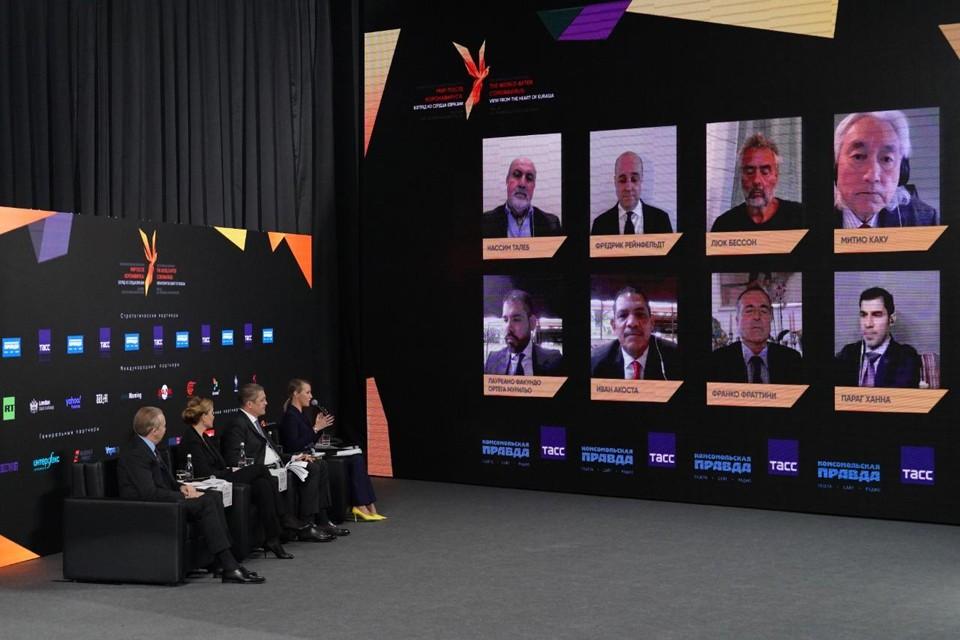 Международное пленарная сессия первого онлайн-форума