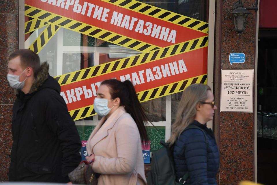 Для тех, кто остался без работы после 1 марта, размер пособия составляет 12130 рублей