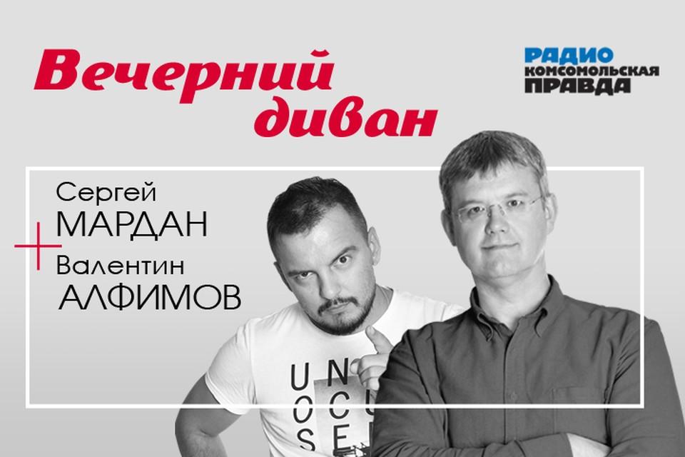 Экономист Сергей Алексашенко: Выплаты семьям с детьми по 10000 рублей для российского бюджета это не очень много. Денег хватит и еще останется