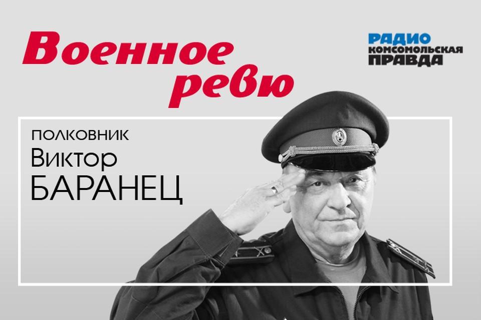 Полковники Виктор Баранец и Михаил Тимошенко общаются со слушателями и отвечают на все армейские вопросы