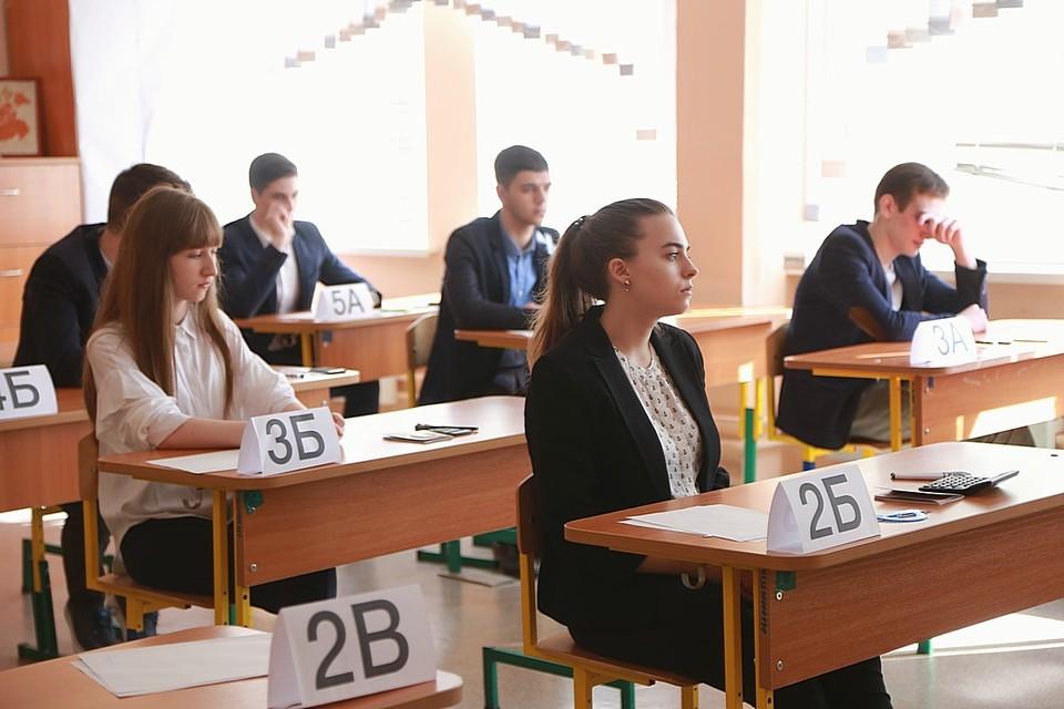 Предполагается, что ЕГЭ будут сдавать только как вступительные экзамены в вузы