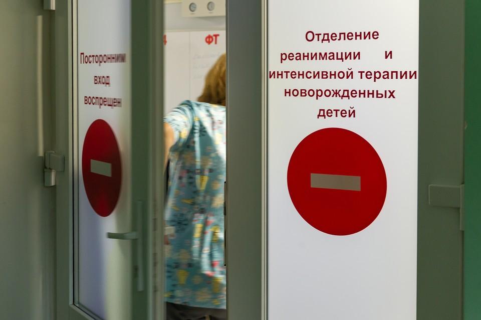 В городской больнице №20 у женщины с положительным covid-статусом родилась двойня.