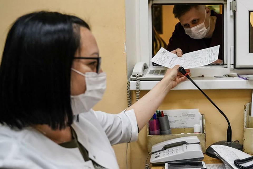 Коронавирус в Бурятии, последние новости на 16 мая: выздоровевшая женщина снова заболела COVID-19, семьи с детьми до 18 лет получат помощь .