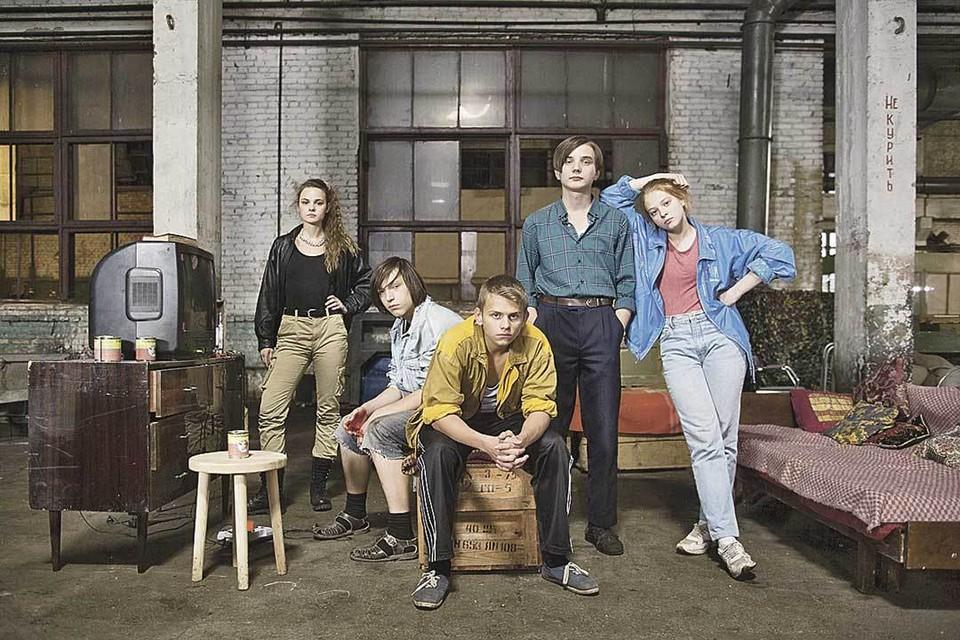 Подростки 90-х себя в героях сериала, может, и узнают, а время - нет. Фото: Канал ТНТ.