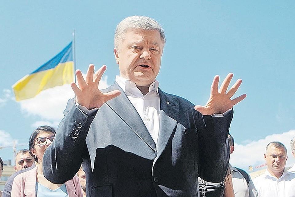 Экс-президента Украины Петра Порошенко обвиняют в госизмене и злоупотреблении властью