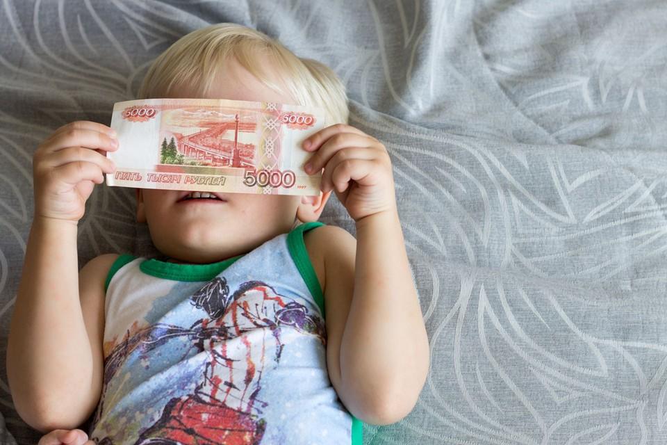 Безвозмездную субсидию могут получить 27 миллионов детей.