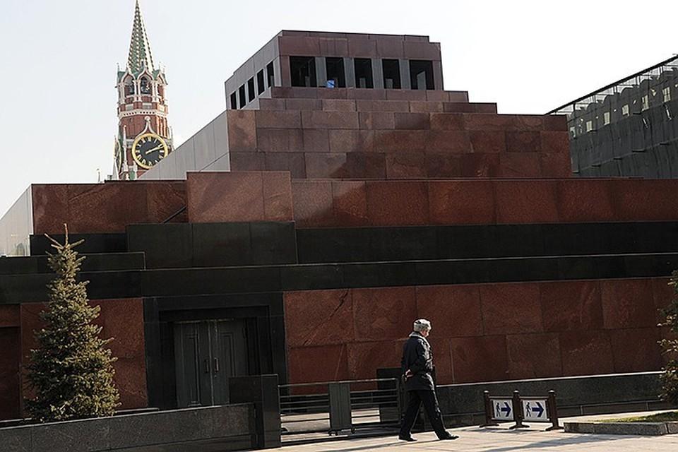 Мавзолей без Ленина - это не Мавзолей