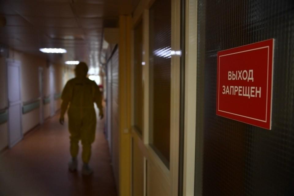 В больницах может оказаться практически все население двух небольших хуторов.
