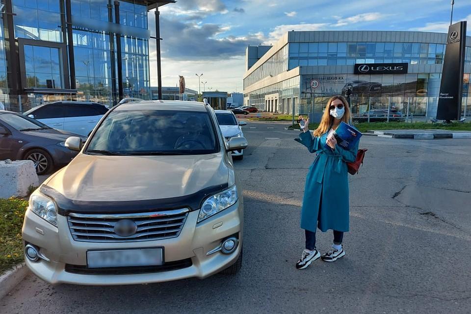 Автосалон меркурий москва официальный сайт деньги под залог автомобиля совкомбанк
