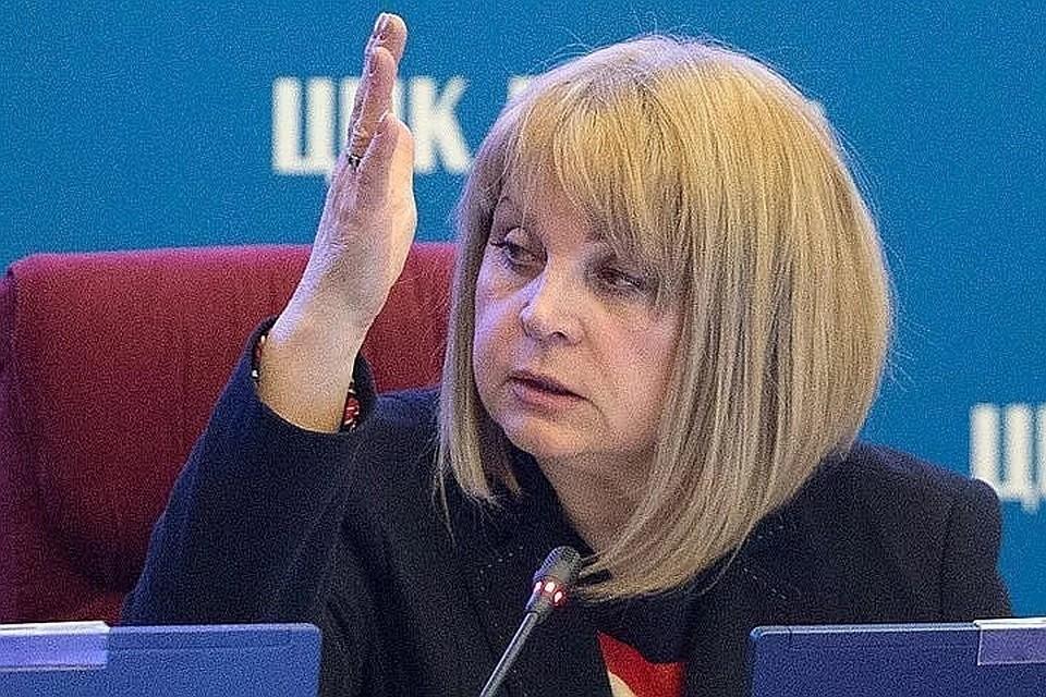 Глава ЦИК России Элла Памфилова. Фото: Сергей Бобылев/ТАСС