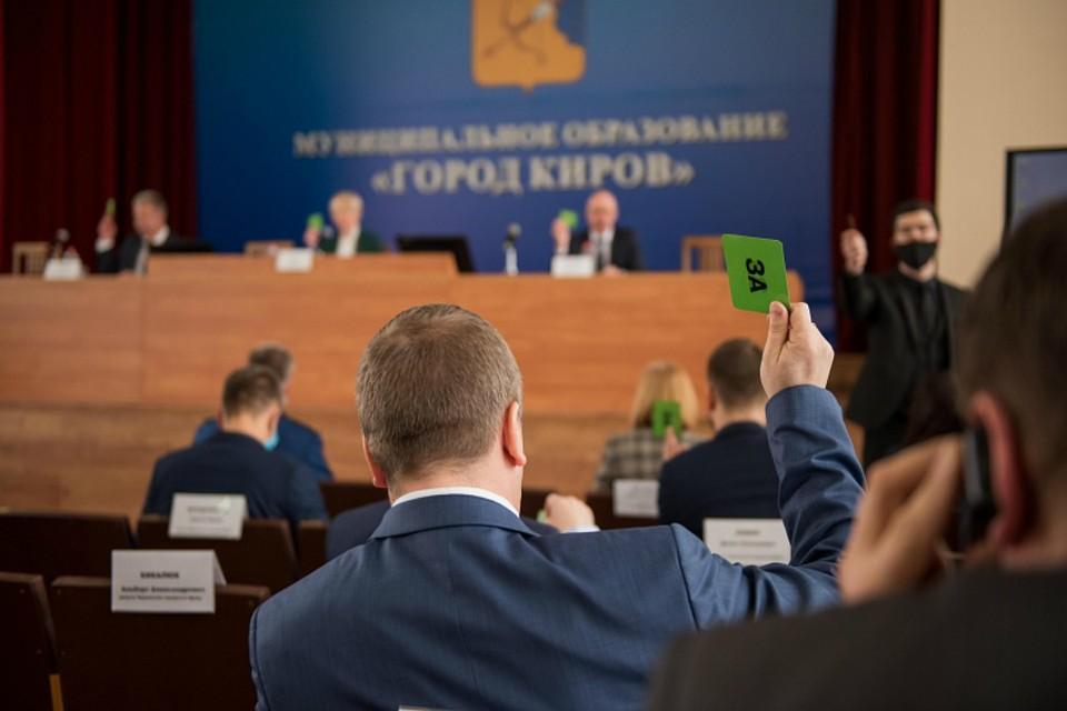 3 июня депутаты гордумы будут утверждать нового кандидата. Фото: duma.mo-kirov.ru