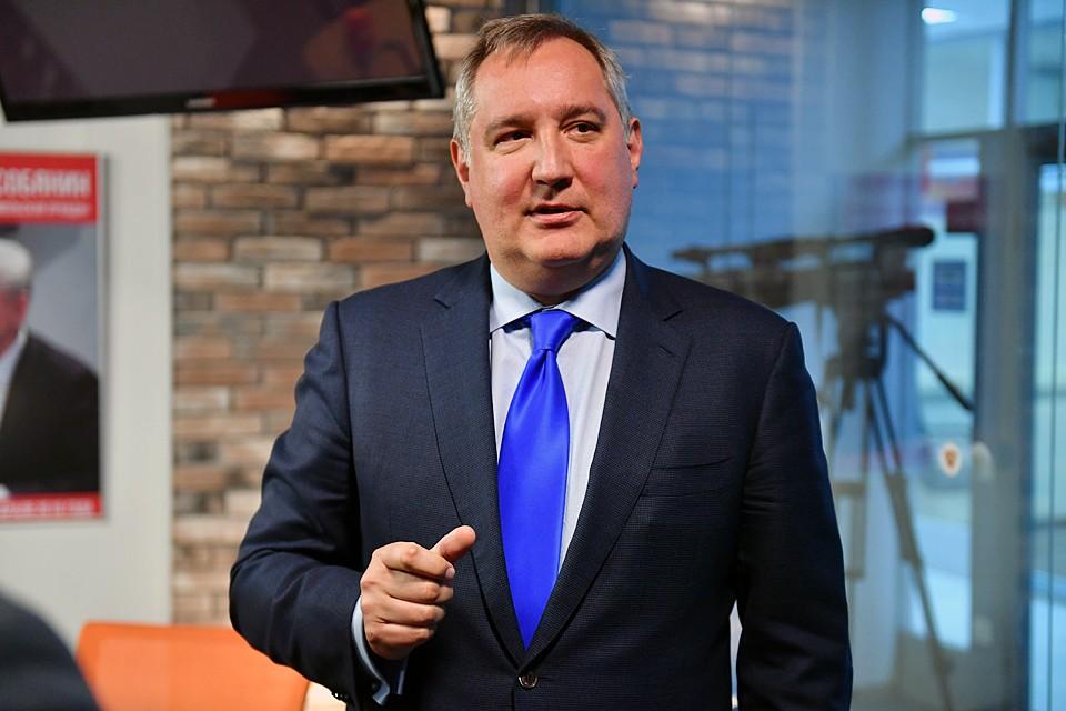 Дмитрий Рогозин два года руководит госкорпорацией «Роскосмос»