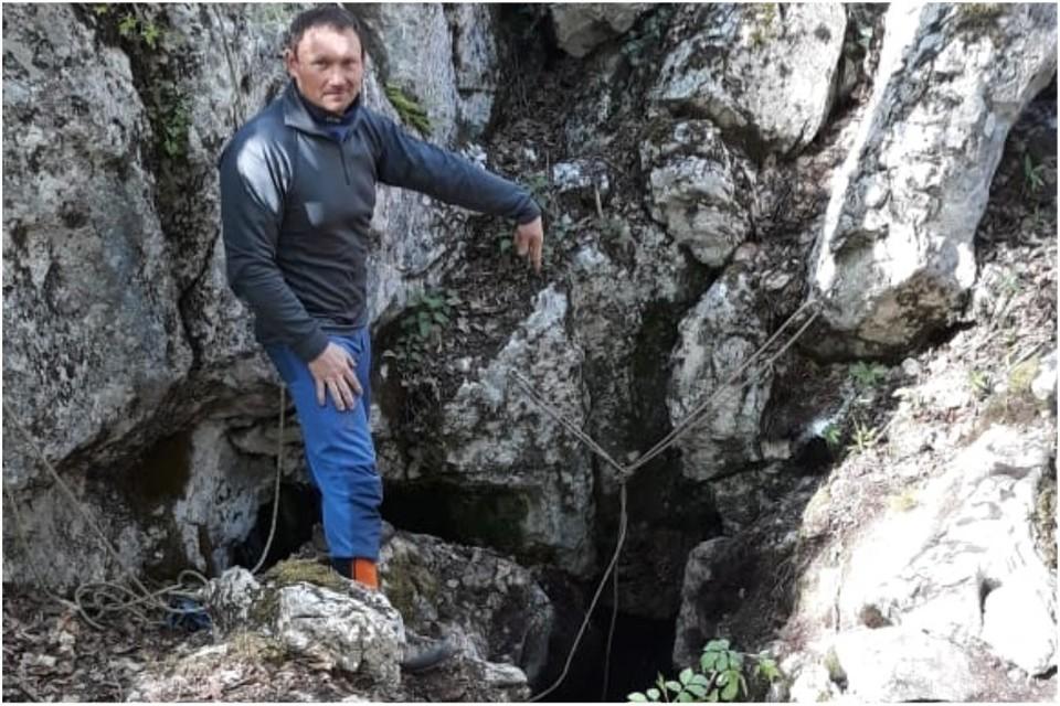 Анатолий Пряшников назвал пещеру в честь героев Великой Отечественной войны. Фото: Анатолий Пряшников