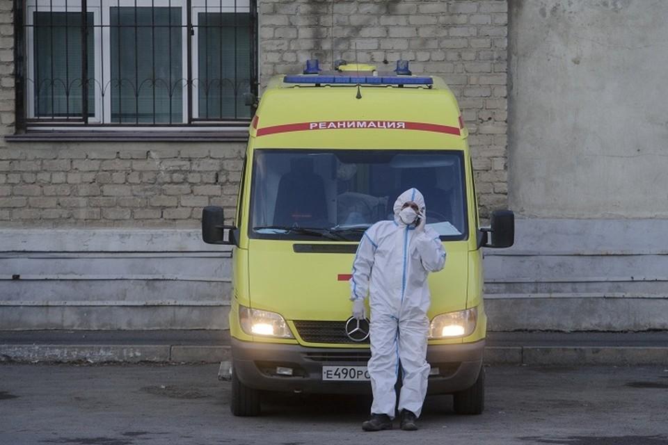 В Екатеринбурге на карантин закрыли четыре отделения ОКБ №1