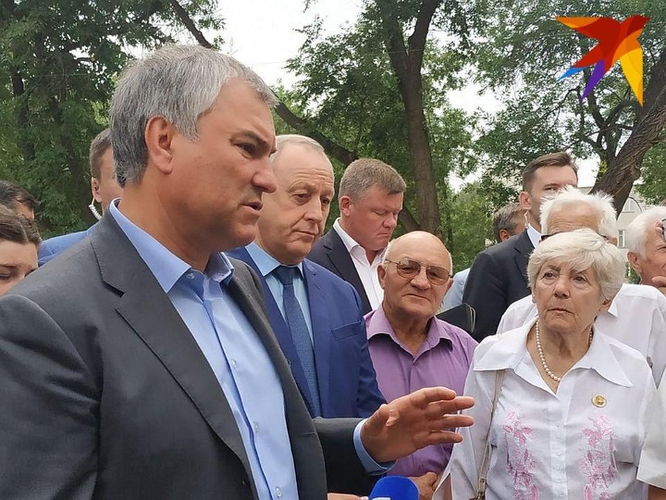 Вячеслав Володин высказался по поводу информации о принудительном сборе средств на благотворительность