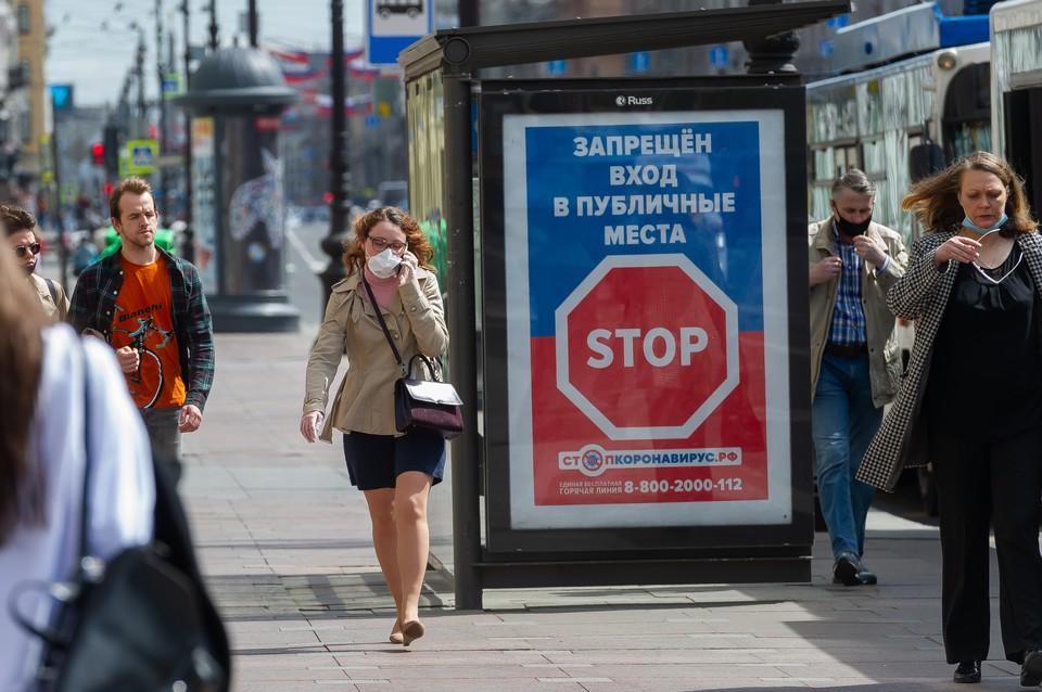 В Ленинградской области смертей не зафиксировано