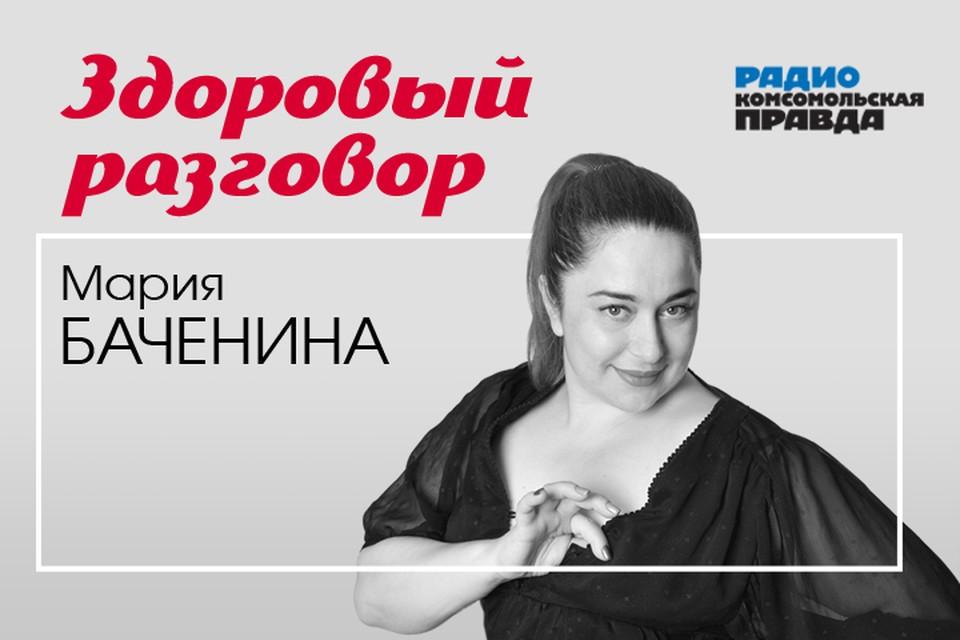 Мария Баченина знает всё о здоровом образе жизни
