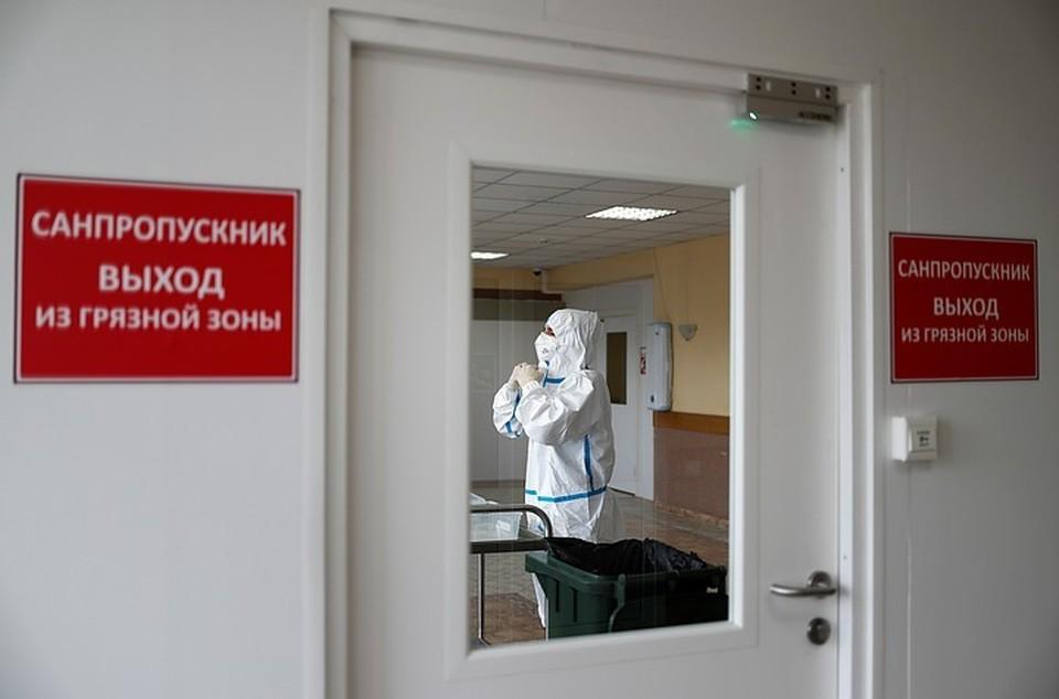 Мы собрали последние новости о коронавирусе в России на 1 июня 2020 года