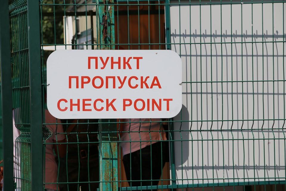 Пограничники задержали украинского военного в Крыму