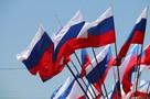 День России в Симферополе 2020: программа мероприятий, площадки, праздничный салют