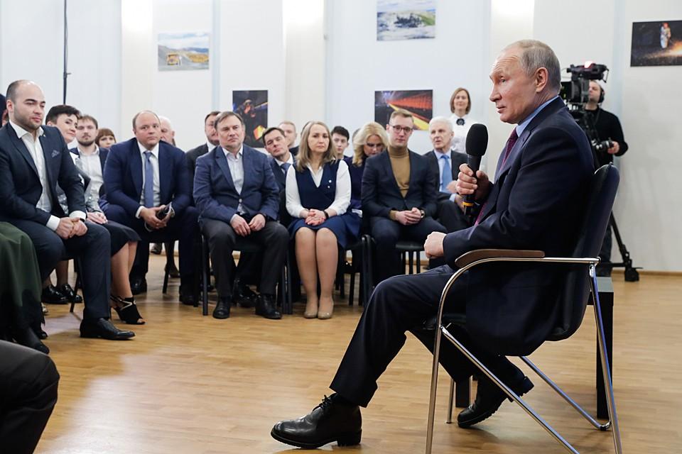 Эта история, произошла 4 месяца назад на встрече Путина с общественностью в городе Череповце. Фото: Михаил Метцель/ТАСС