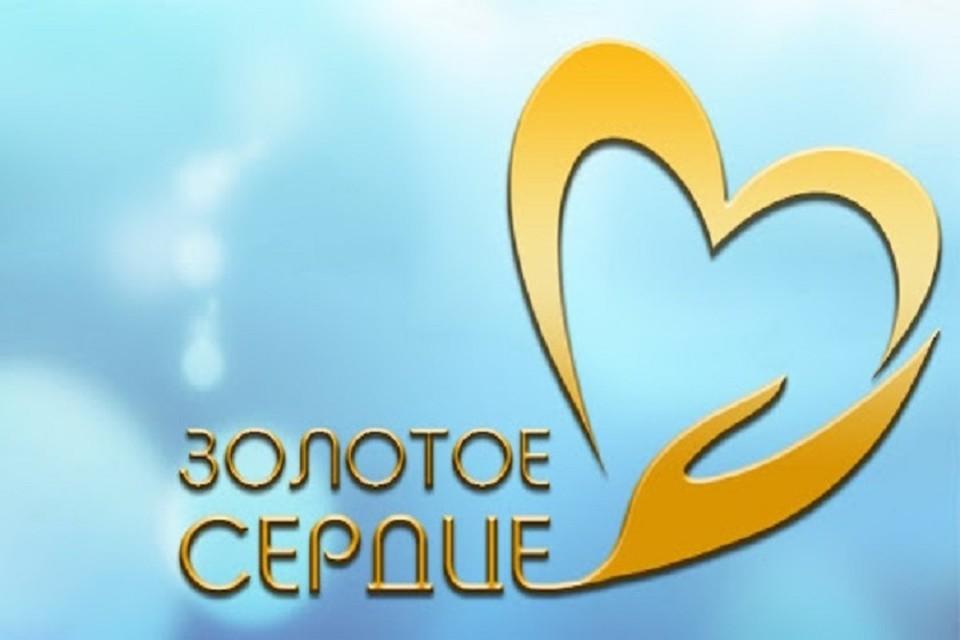Доноры ХМАО покажут в челлендже, что у них есть «Золотое сердце». Фото депздрава Югры.