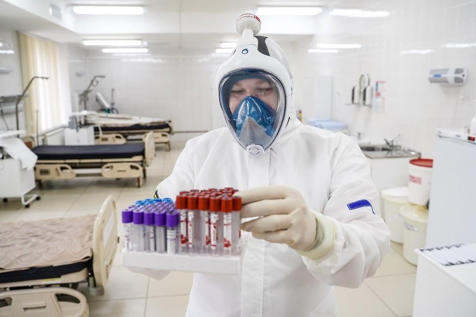 Всего в Самарской области 2833 заболевших новой инфекцией