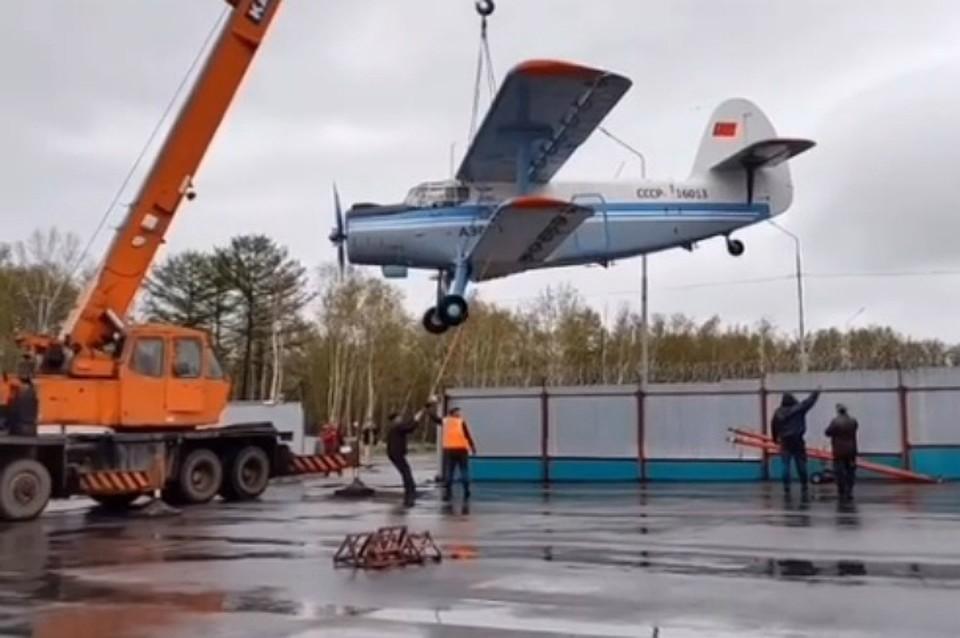 В Николаевске-на-Амуре обрел пристанище спасенный от уничтожения самолет
