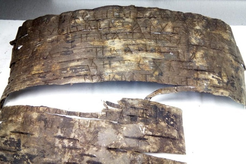В Новгороде нашли завещание 600-летней давности. Фото: Институт археологии РАН / vk.com/public177610347