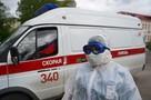 Число выздоровевших от коронавируса в России на 16 июня 2020 года составило 284539 человек