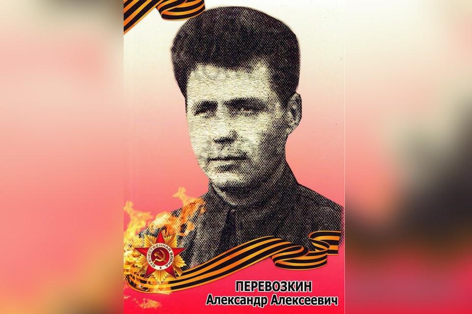 Фото с флагштока Бессмертного полка. Фото: Из семейного архива.