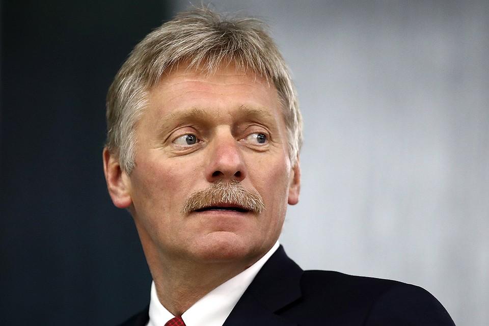 Дмитрий Песков: Россия никогда не устанет думать о русских за рубежом