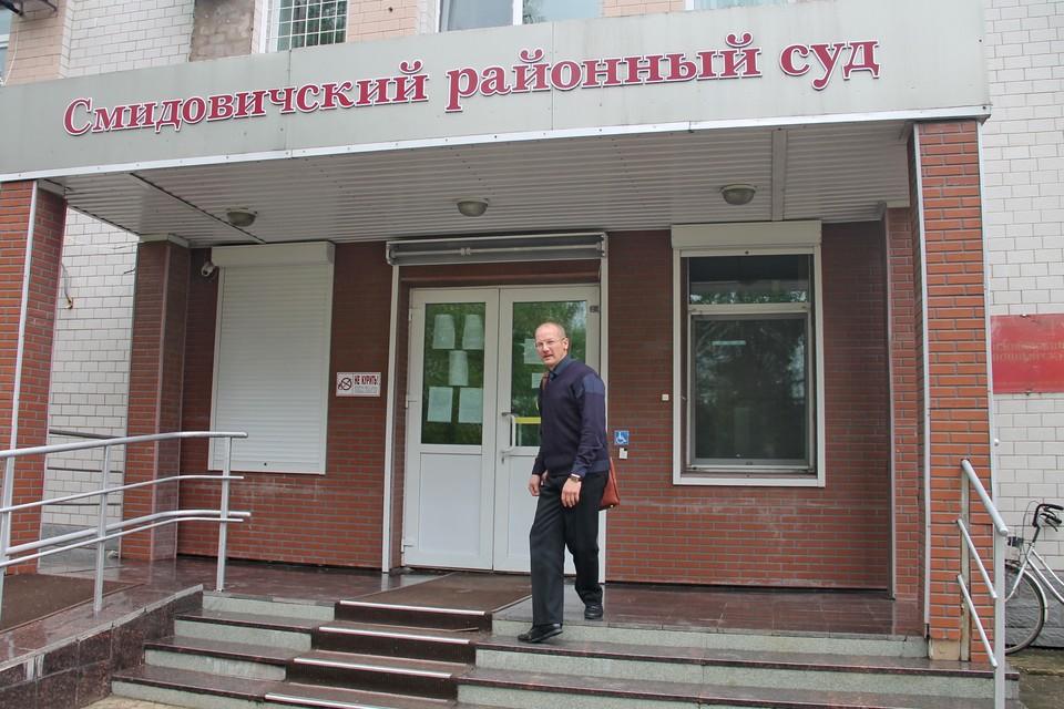 Олег Белозеров возле здания суда