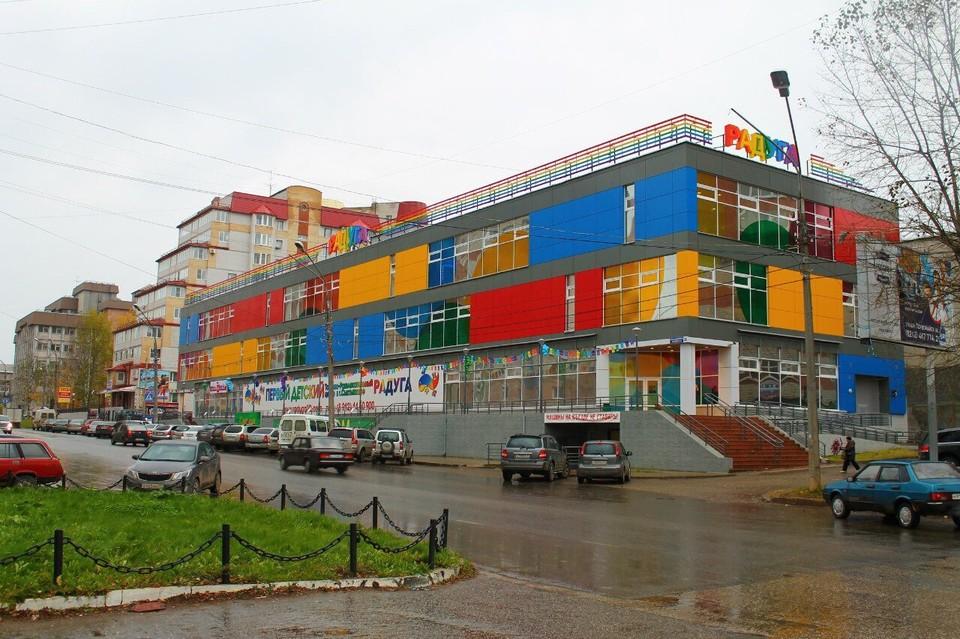 Фото: m.2gis.ru