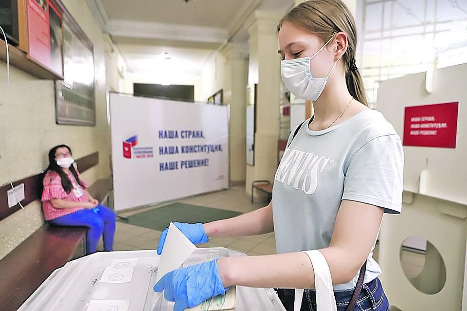 Фото: Андрей НИКЕРИЧЕВ/Агентство городских новостей «Москва»
