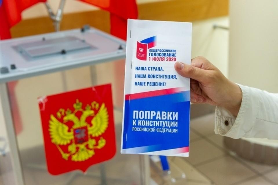 Явка в Новосибирске на голосование по поправкам в Конституцию оказалась одной из самой высокой за последние годы.