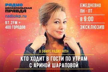 Арина Шарапова: Для меня лучшее место для отдыха - это Крым!