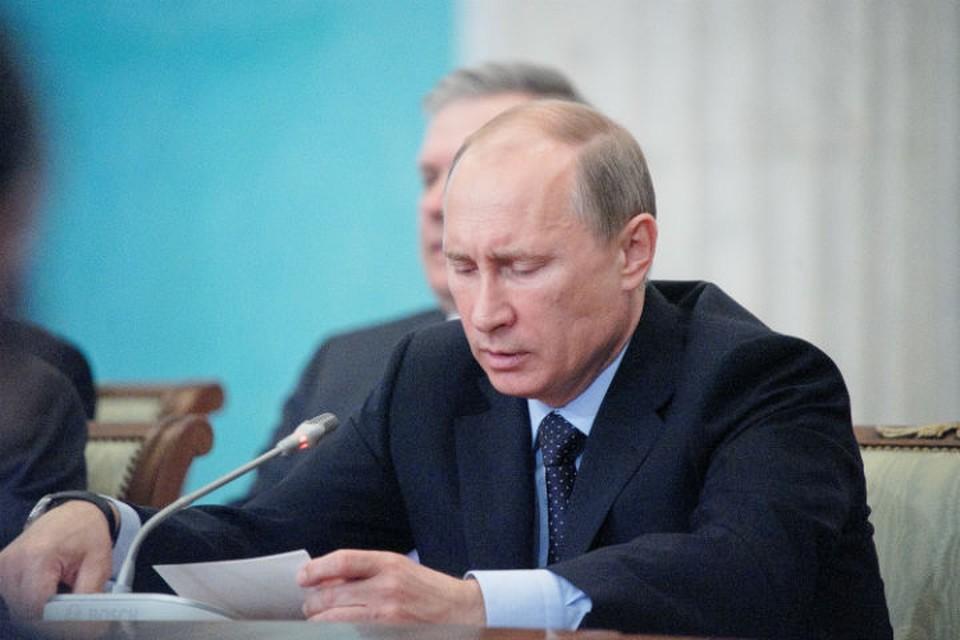 Владимир Путин присвоил звание «Город трудовой доблести» двадцати городам России