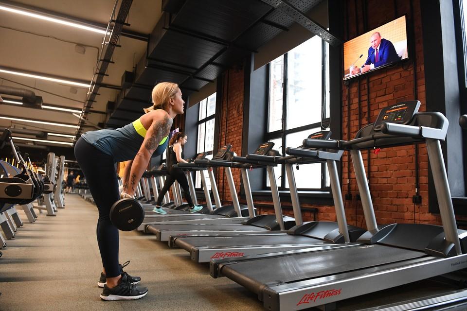 Фитнес-центры заработают с 6 июля.