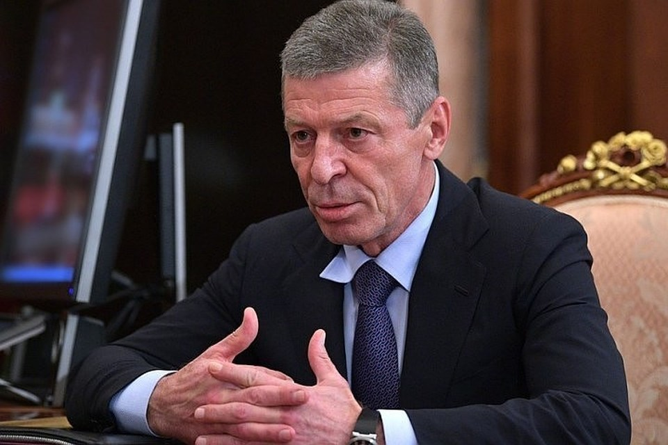 Заместитель руководителя администрации президента России Дмитрий Козак