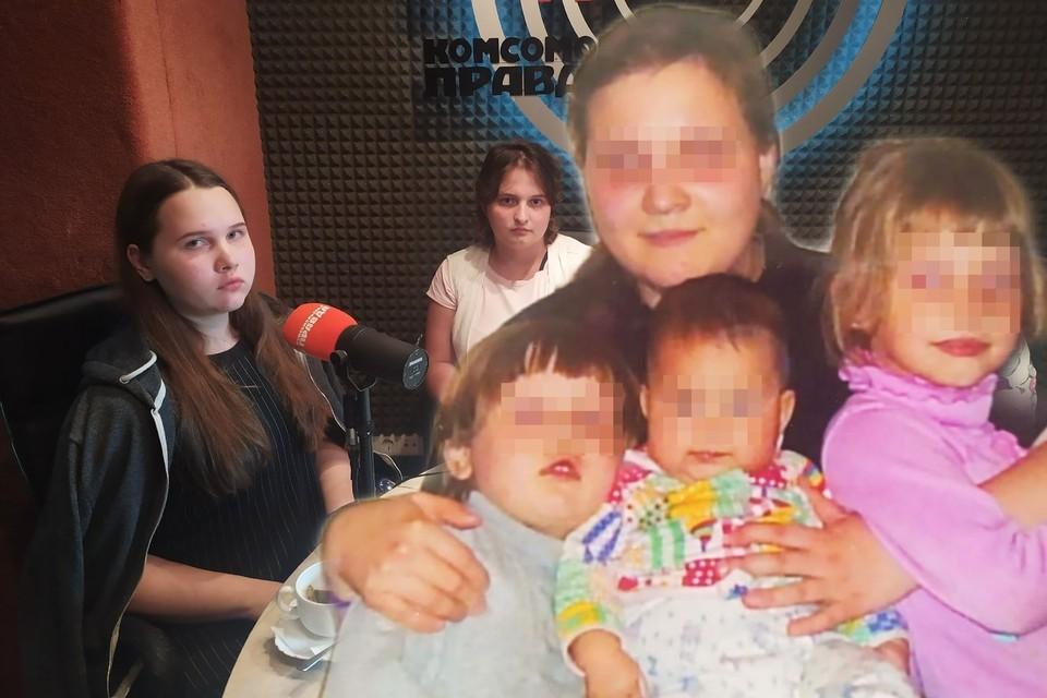 """Старшие дочери пришли на Радио """"Комсомольская правда"""", чтобы рассказать, почему хотят лишить родную маму родительских прав. Они уверены, младшим детям будет лучше в детдоме."""