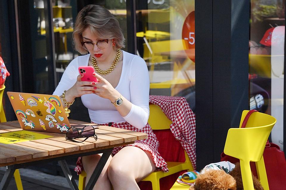 С помощью смартфона отследить, где находится человек, несложно